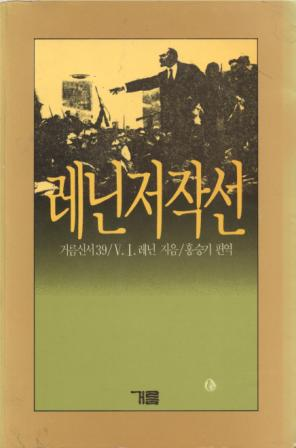 bookcover_1686.jpg